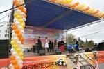 День города Челябинска...